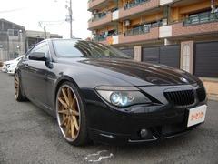 BMW 6シリーズ の中古車 630i 愛知県名古屋市緑区 60.0万円