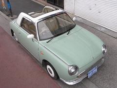 日産 フィガロ の中古車 1.0 東京都調布市 138.0万円