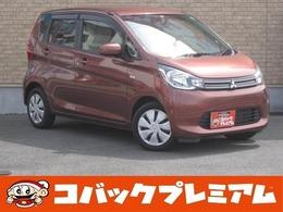 三菱 eKワゴン 660 M /ナビTV/禁煙/アイドリングストップ/CD再生