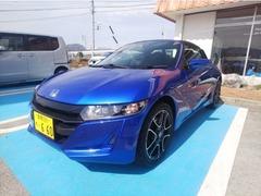ホンダ S660 の中古車 660 アルファ 群馬県沼田市 232.8万円