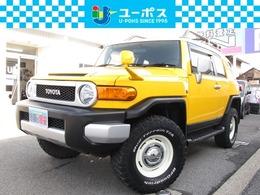 トヨタ FJクルーザー 4.0 カラーパッケージ 4WD 法人ワンオーナー・ルーフキャリア・ナビTV