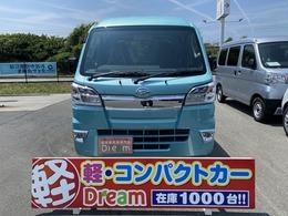ダイハツ ハイゼットトラック 660 ジャンボ 3方開 LEDヘッドライト・キーレスエントリー