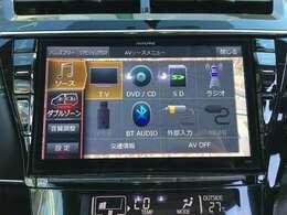 【ALPINE BIG X9型ナビ】大画面で迫力があり!!運転がさらに楽しくなりますね!! ◆DVD再生可能◆フルセグTV◆Bluetooth機能あり
