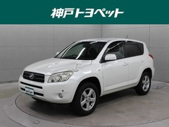 トヨタ RAV4 の中古車 2.4 G 兵庫県姫路市 35.2万円