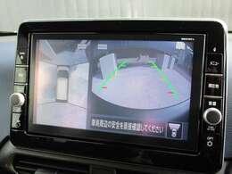 360度廻りを見渡せるアラウンドビューモニター搭載です。