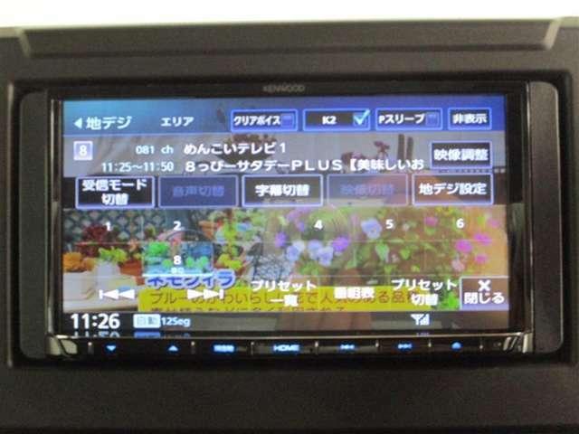 フルセグ対応で綺麗な画質でTV視聴できます。