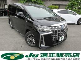 トヨタ アルファード ハイブリッド 2.5 エグゼクティブ ラウンジ S 4WD ムーンルーフ ブラックレザーシート