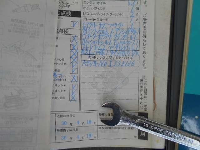 平成30年4月にタイミングベルト交換済みです。薄くなってしまって読めませんが、走行キロは95779キロ時でした。
