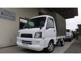 スバル サンバートラック 660 TC スーパーチャージャー 三方開 ハイルーフ 4WD EL付4WD