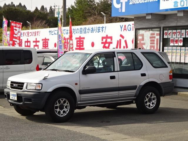 この度は、数ある中古車の中から、当社「八木自動車サービス」の車をご覧頂き誠にありがとうございます。