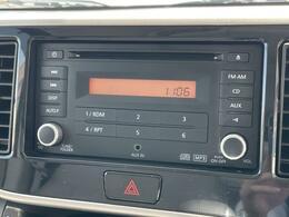 お気に入りのCDやFM・AMでドライブいかがでしょうか。