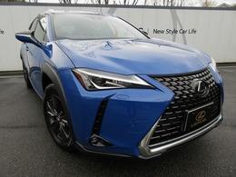 レクサス UX 200 特別限定車ブルーエディション BlueEdition