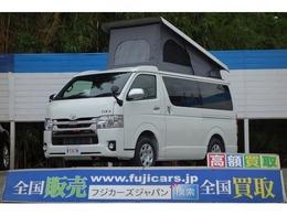 トヨタ ハイエースバン FOCS エスパシオ+UP ダークプライム 新車未登録 トヨタセーフティセンス