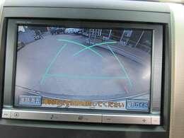 純正8型メモリーナビ付き♪ ガイド線付バックカメラで駐車も安心ですね♪ 大画面のモニターでとても見やすいです♪