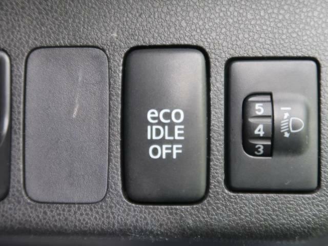 【エコアイドル】燃費向上や環境保護につなげる機能♪エンジンはブレーキを離せば再始動します。