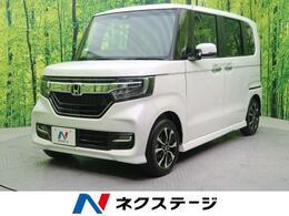ホンダ N-BOX カスタム 660 G L ホンダセンシング 届出済未使用車 衝突軽減 電動スライド LED
