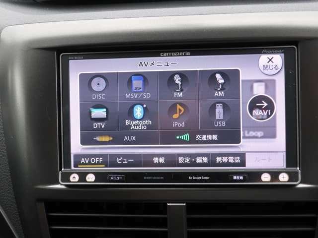 カーナビは【AVIC-MRZ099】です。通常のナビ機能に加えて、地デジ、DVD、USB、Bluetooth接続など出来ます。