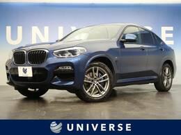 BMW X4 xドライブ30i Mスポーツ 4WD アクティブクルーズ HUD 黒革シート ナビ