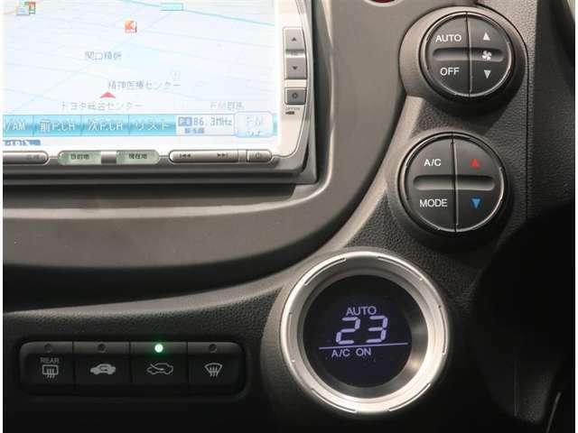 オートエアコンなので、空調も快適!デジタル表示なので、設定温度も分かりやすいです!