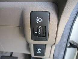 【VSA】ブレーキ時の車輪ロック防止するEDB付ABS。加速時の車輪空転を抑えるTCS。なおかつ旋回時の横滑りを抑制し、姿勢の安定化を図ります。充実した安全装備がついてます。