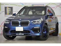 BMWアルピナ XD3 の中古車 アルラット 4WD 東京都中央区 応相談万円