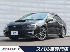 スバル WRX STI の中古車 S4 2.0GT-S アイサイト 4WD 愛知県一宮市 179.9万円