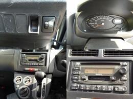 CDオーディオ!ラジオ!エアコンは、マニュアル式!