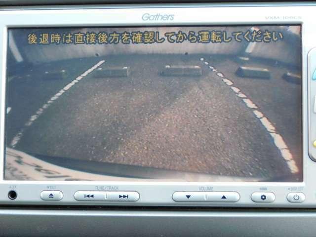 バックカメラの画像です!お車のことでしたらぜひ!当店ホンダユーセレクト我孫子へご相談ください!
