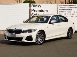 BMW 3シリーズ 320d xドライブ Mスポーツ ディーゼルターボ 4WD ワンオーナー・Pサポート・電動トランク