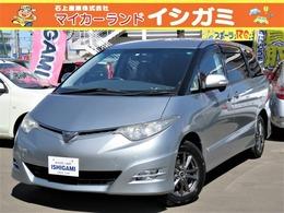 トヨタ エスティマ 2.4 アエラス Sパッケージ 4WD 両側電動スライドドア 寒冷地仕様 HID