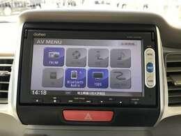 ワンセグTVの視聴やDVDの鑑賞、Bluetooth再生など多機能な高性能インターナビです!