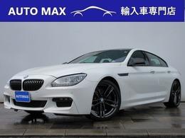 BMW 6シリーズグランクーペ 640i Mスポーツパッケージ サンルーフ ブラウンレザー シートヒータ