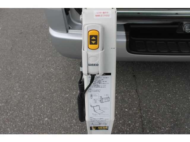 パワーリフトの昇降動作は、リモコン操作で簡単にできます。★荷物用リフトです。車いす用リフトではありません。
