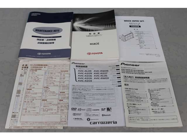 メンテナンスノート+各取扱説明書+点検記録簿4枚(2016年~2018年)があります。