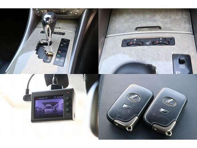 マニュアルモード シートヒータースイッチ スマートキー ドライブレコーダー