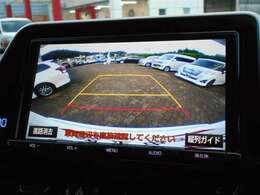 バックカメラ付き★バック駐車が苦手な方もこれがあれば安心です♪