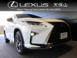 レクサス RX 450h Fスポーツ 認定中古車