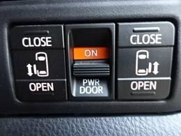 【両側電動スライドドア】ミニバン人気オプション!左右どちらのスライドもワンタッチで自動開閉します!お子様でもドアの開閉が可能になります!
