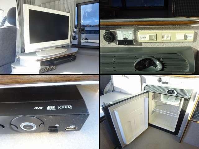 DC冷蔵庫 サブBT 走行充電 350Wインバーター 後席TVモニター・DVDプレーヤー
