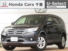 ホンダ CR-V の中古車 2.4 24G レザーパッケージ 4WD 千葉県千葉市中央区 195.0万円