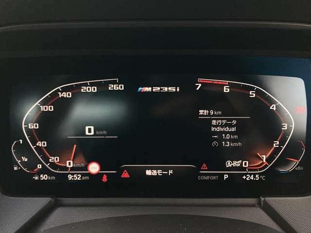 見やすいレイアウトにまとめられたインフォメーションディスプレイ。運転中に集中しながら必要な情報を把握することができます。