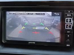 アルパインナビ搭載。フルセグ・DVD再生・Bluetoothすべて対応バックカメラ搭載ですので駐車も楽々です。