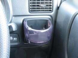 運転席にはしっかりとしたドリンクホルダーが付いています!