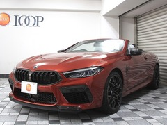 BMW M8カブリオレ の中古車 コンペティション 4WD 兵庫県西宮市 2190.0万円