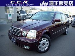 トヨタ プログレ 2.5 NC250 ウォールナットパッケージ 禁煙車・純正ナビ・CD・HIDライト・フォグ