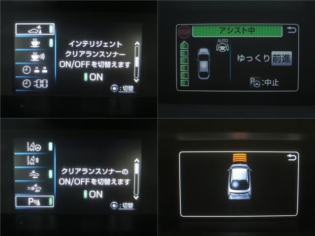 インテリジェントクリアランスソナー・インテリジェントパーキングアシスト・クリアランスソナー付きで安心して運転できます!!