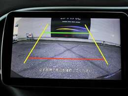 ガイドライン付きのバックカメラを装備しておりますので、駐車が苦手な方も安心です。