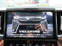 純正10型SDナビ♪ 大画面でTVも見やすく、運転が楽しくなりますね♪