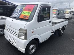 マツダ スクラムトラック 660 KC スペシャル 3方開 4WD 5速マニュアル