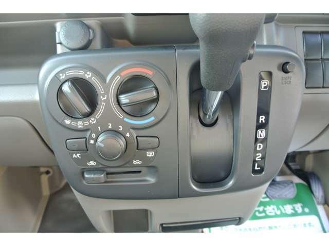 AMFMラジオ付き!もちろんエアコン付きで快適な運転を!